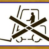 Staplerverbot ISO 7000 Nr. 2406